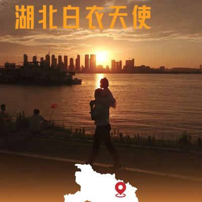 刷屏!武汉用32张海报向各地医疗队致敬,看到第一张就哭了……